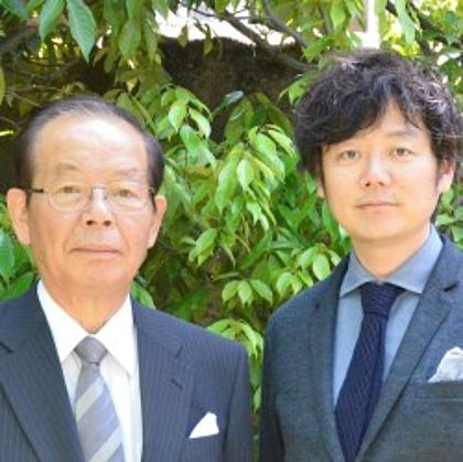 Hisashi an Takahiro Yamano, Herrenberger Hof A.G. Japan